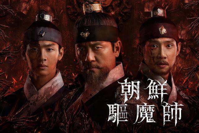 韓劇-朝鮮驅魔師-線上看-張東潤x甘宇成合作古裝喪屍劇-與李屍屍戰朝鮮一較高下