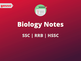 Download Biology Notes In English for SSC