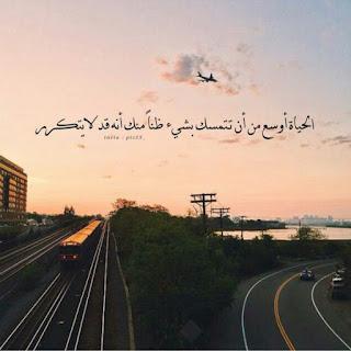 صور حلوه للانستقرام 2019 خلفيات انستجرام روعه مصراوى الشامل