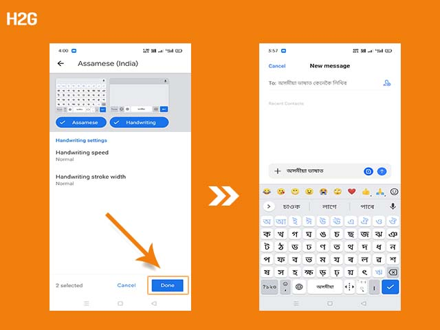 how-to-type-assamese-in-mobile