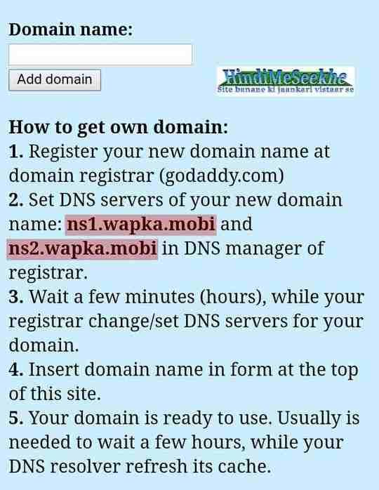 wapka-domain-dns-set