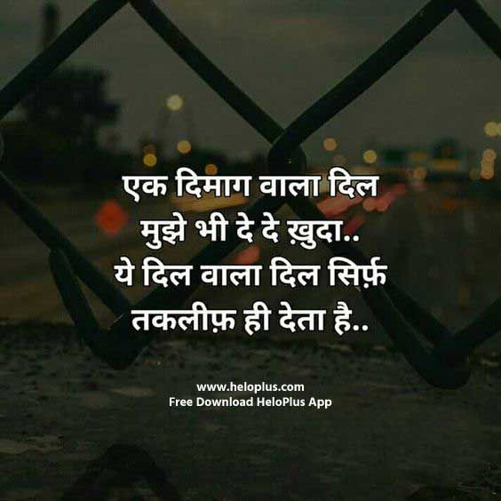 250 Romantic Love Pictures In Punjabi 2020 Shayari Status For Whatsapp Facebook Filmschoolwtf