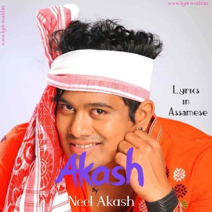 Akash (আকাশ) by Neel Akash latest Assamese song lyrics 2020