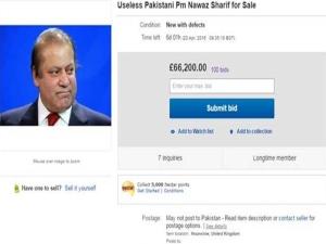 PM Pakistan Kena Jual Di E-Bay