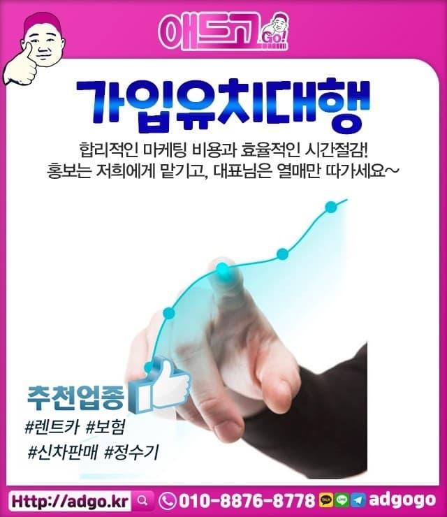 대전동구주택월세