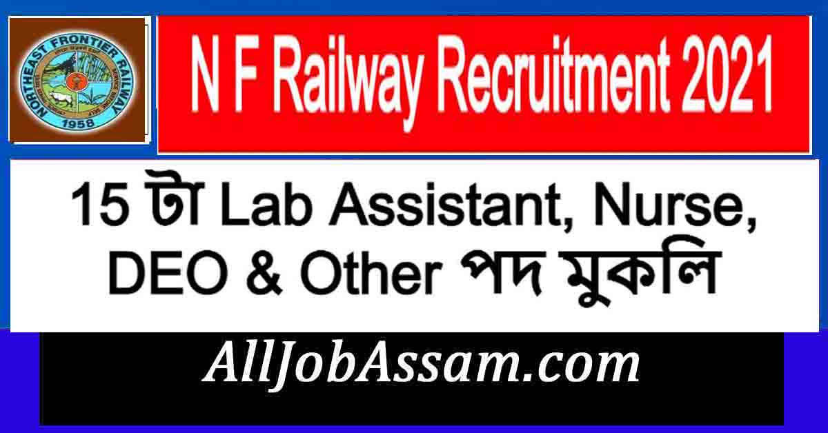 N F Railway Recruitment 2021