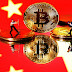 Une municipalité chinoise lance un projet hydro-électrique pour supporter le minage des crypto-monnaies