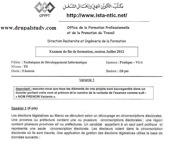 Examen Fin Formation TDI, TSDI OFPPT, Session Juin 2012, Pratique V 1
