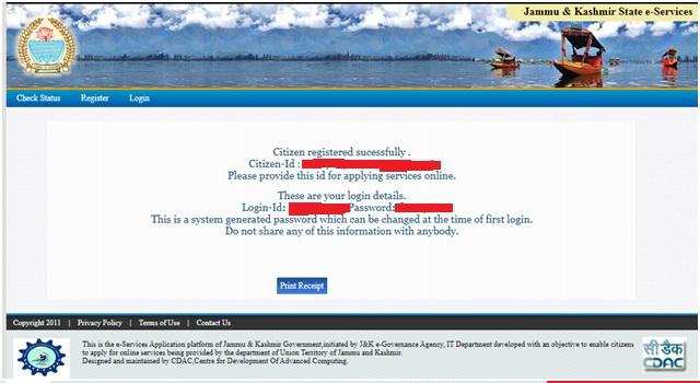 j&K domicile certificate portal popup window
