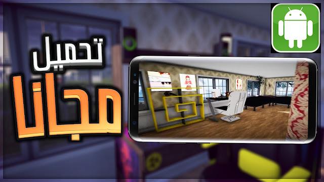 Streamer Life Simulator تحميل مجانا للجوال APK