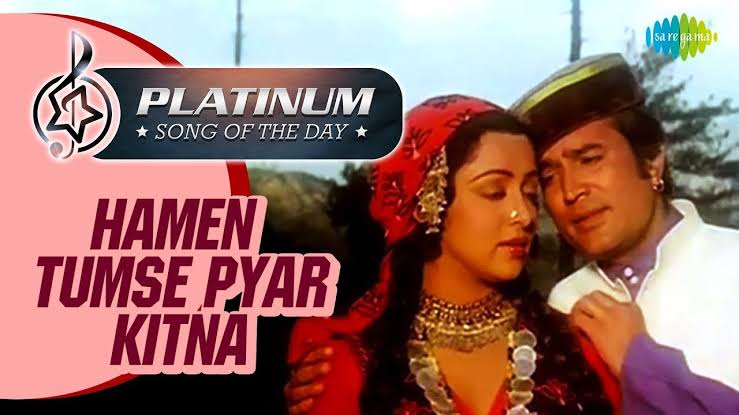 Hamen Tumse Pyaar Kitna Hindi Love Song Lyrics, Sung By Kishor Kumar.