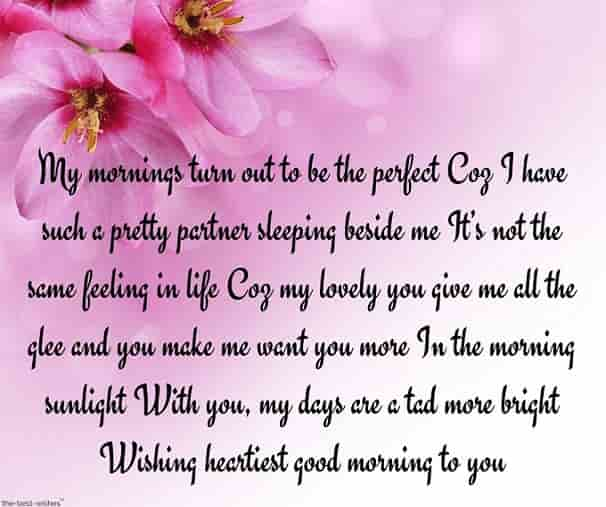 good morning romantic love messages for my wife