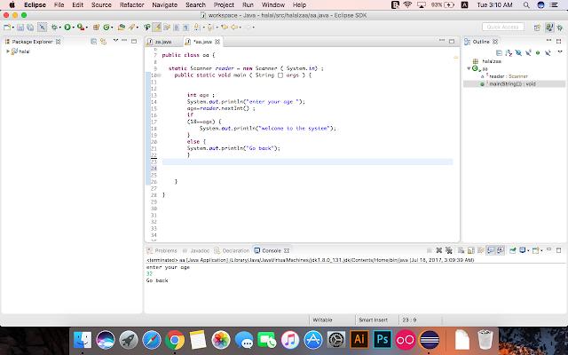 دليلك الشامل لتعلم برمجة تطبيقات الآندرويد من الصفر إلى الإحتراف مجانا !!