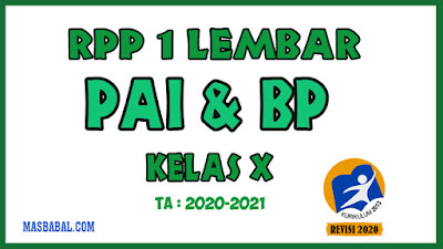 RPP 1 Lembar PAI dan BP Kelas X Revisi Tahun 2020