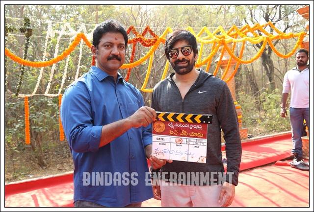 Ravi Teja Movie 1