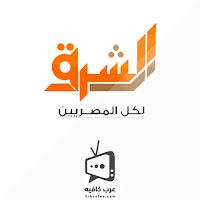 Elsharq TV Live