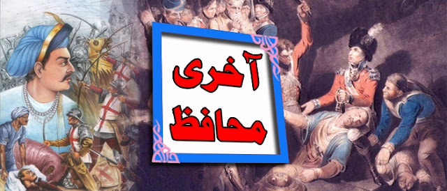 myths and legends stories  famous myths and legends  myths and legends for kids  myths and legends ks2  famous legends for kids  greek myths and legends  history and legends speech  african myths and legends death of tipu sultan history  story of tipu sultan in english  www information about tipu sultan  how did tipu sultan died  the life history of tipu sultan  tipu sultan original name  tipu sultan had his capital at  history of tippu