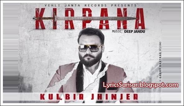 Kulbir Jhinjer : Kirpana Lyrics