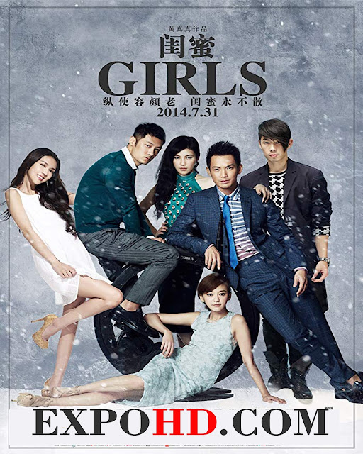 (18+) Girls 2014 IMDb 480p | BluRay 720p | Esub 1.3Gbs [Watch & Download] G.Drive