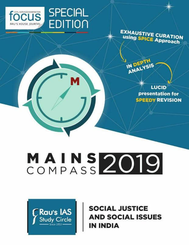 Raus-IAS-Social-Justice-and-Social-Issues-Mains-Compass-2019-For-UPSC-Exam-PDF-Book