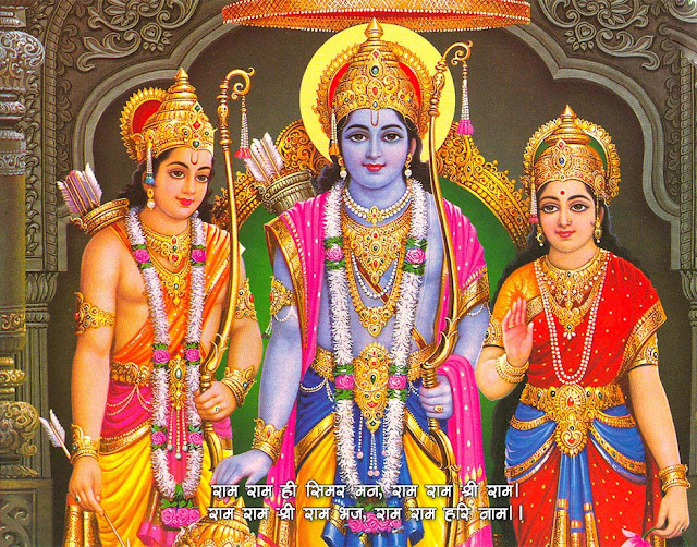 Ram Navmi Status