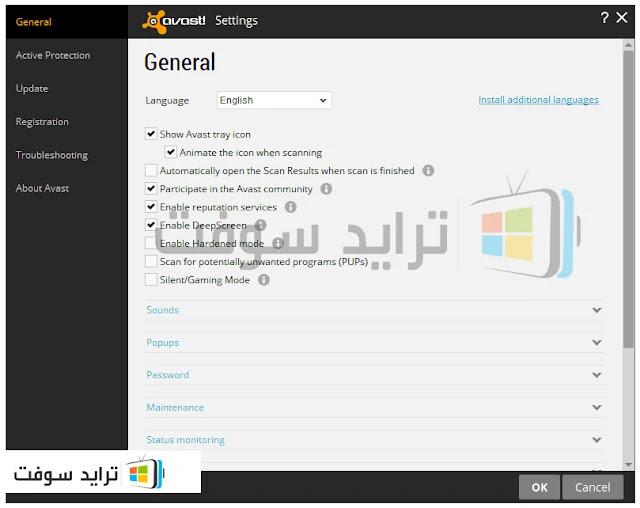 تنزيل Avast antivirus free عربي برابط مباشر