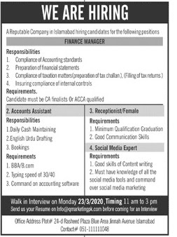 Walk in Interview Reputable Company Islamabad