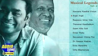 Musical Legends Ilayaraja & AR Rahman Tamil Hits | Audio Jukebox | Vol 2 | Evergreen Love Songs