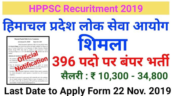 HPPSC Recruitment 2019 Apply Online for 396 Various Posts Last date 22/11/2019