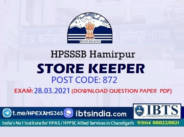 HPSSC Store Keeper Question Paper Post Code: 872 held on 28/03/2021(Download HPSSC Store Keeper Answer Key)