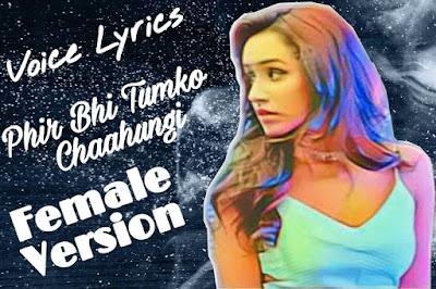Phir Bhi Tumko Chaahungi Lyrics
