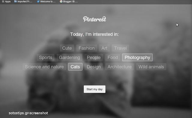 Pinterst Tab: κατηγορίες φωτογραφιών για νέα καρτέλα Chrome.
