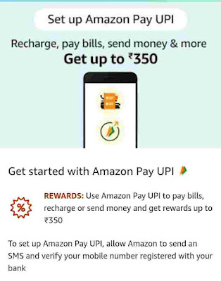 Amazon pay offer- Get reward upto ₹ 350