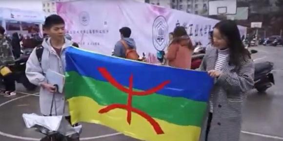 الاحتفال بالسنة الامازيغية الجددة 2020 2970 yennayer  طلبة صينيون العلم الامازيغي الصين