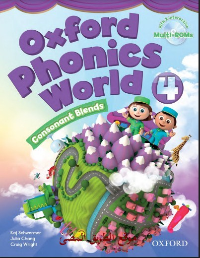 تحميل كتاب oxford phonics world