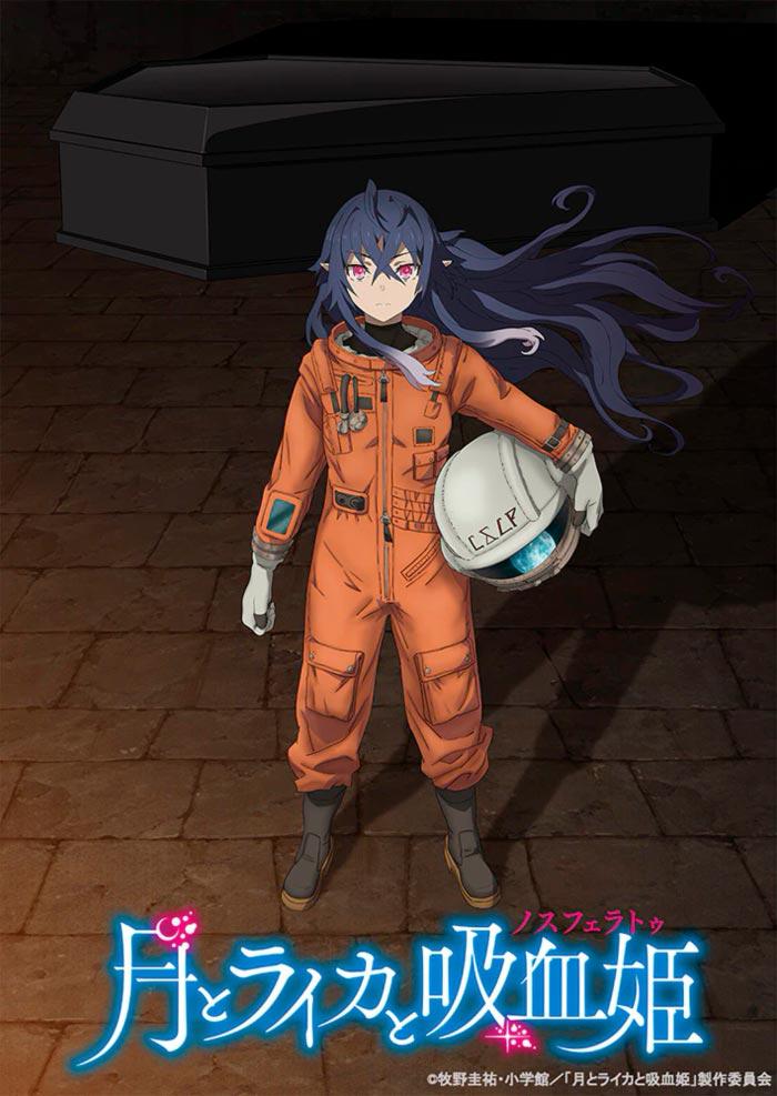 Tsuki to Laika to Nosferatu anime - poster