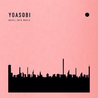 YOASOBI アンコール