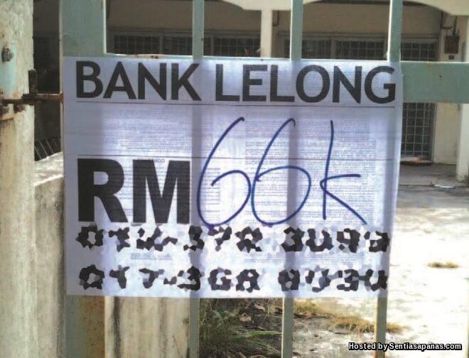 Hubungi 4PM Jika Hutang Bank Sedang Meratah Anda!