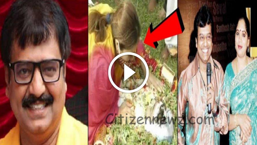 என்கிட்ட பேசு மாமா!!.. கலங்கிய விவேக்கின் மனைவி அருட்செல்வி