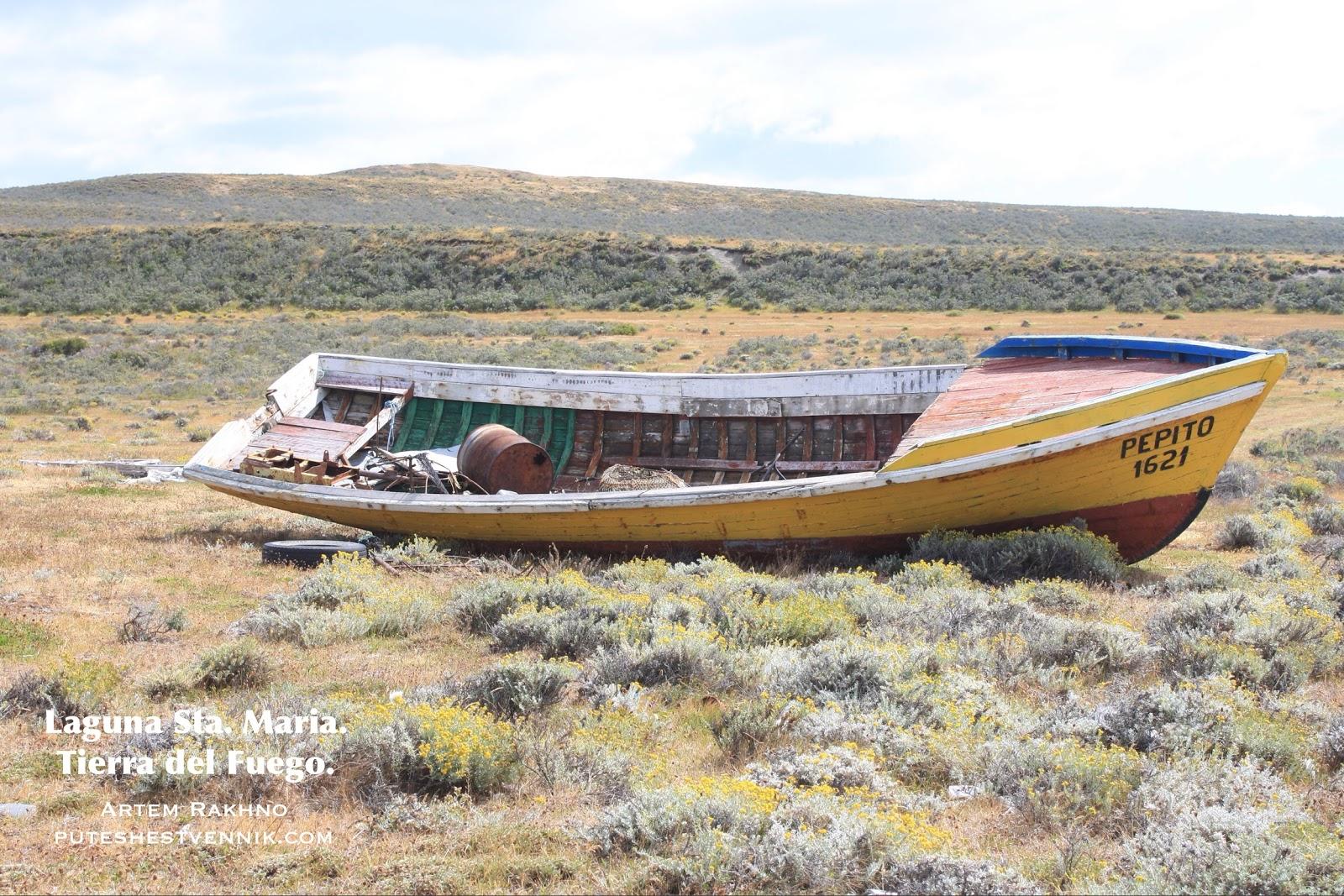 Лодка на суше