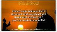 Sholawat Allaahul Kaafii Dan Waktu Terbaik Dalam Pengamalannya.