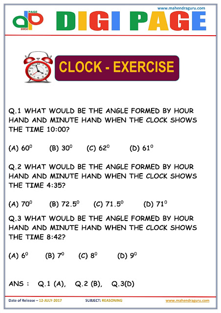 DP | Clock Exercise | 12 - July - 17 |
