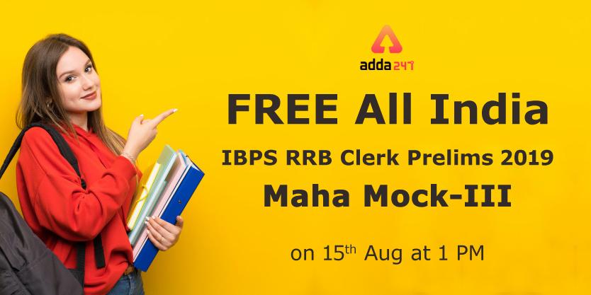 IBPS RRB Clerk Prelims 2019 Maha Mock-3_40.1