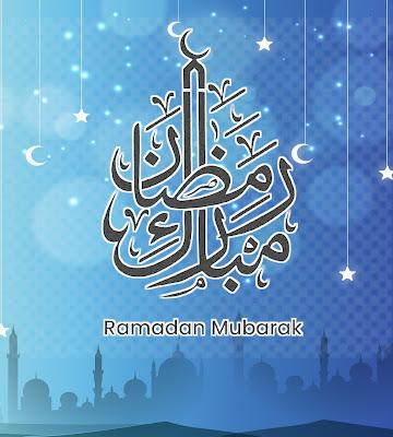 ramzan mubarak new images download