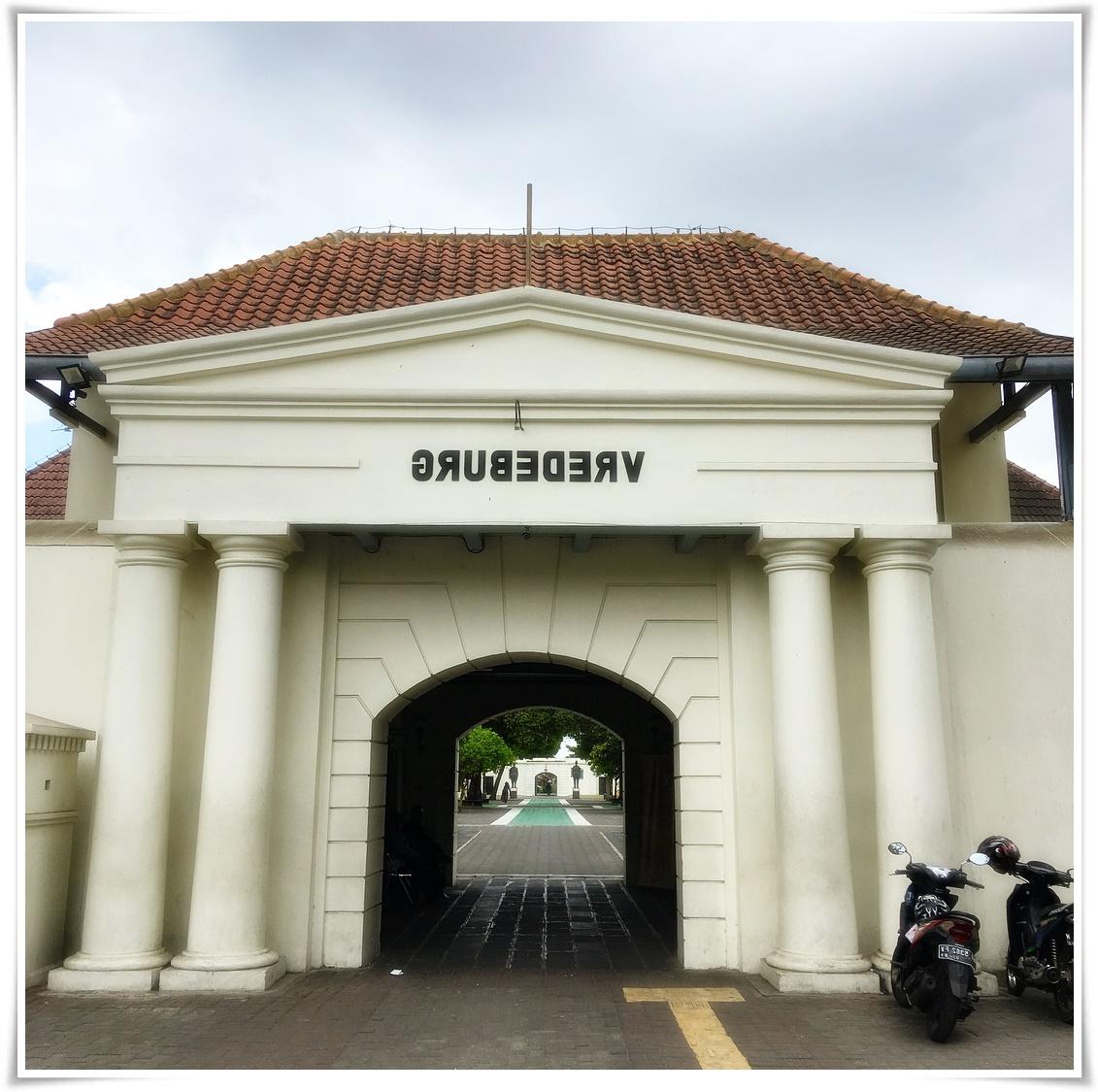 Gambar Wisata Pelajar Museum Benteng Vredeburg Yogyakarta