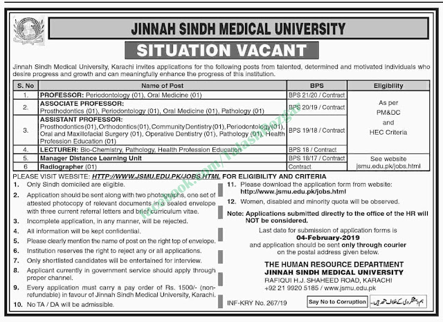 ➨ #Jobs - #Career_Opportunities - Jobs at Jinah Sindh Medical University – Read this ad for details - Last date is 04th February 2019