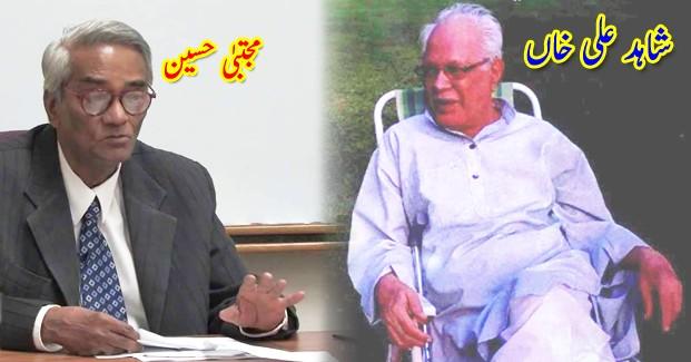 shahid-ali-khan-and-mujtaba-hussain