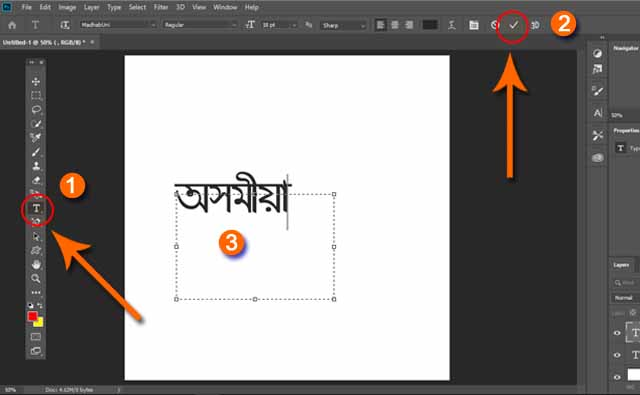 how-to-type-assamese-in-photoshop
