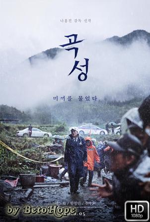 El Extraño [1080p] [Latino-Coreano] [MEGA]