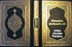 Aadan Jim'aale Version - The Holy Bible in Somali